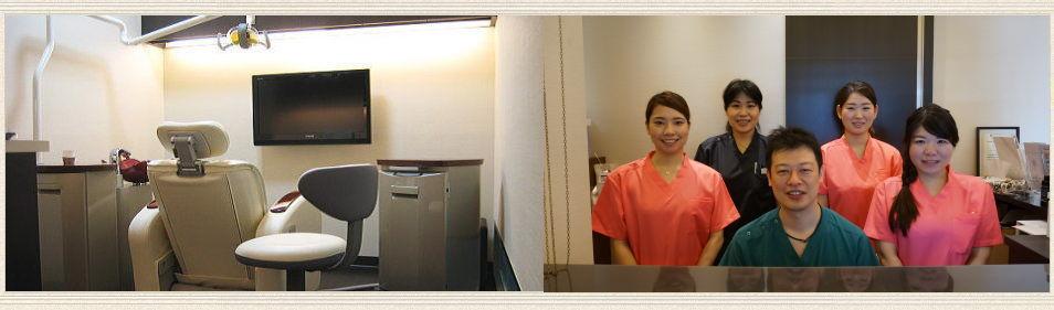 歯科衛生士スキルアップ 常勤スタッフ募集